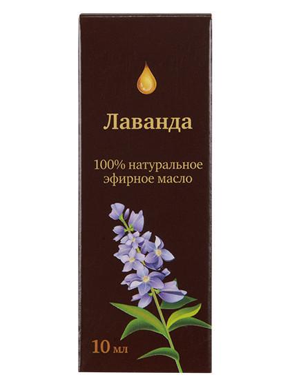 Sinam Ēteriskā eļļa Lavanda, 10 ml