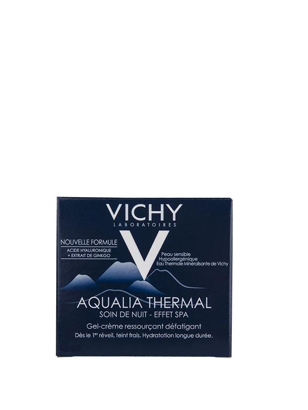 При покупке продукта из серии Vichy на сумму cвыше 20 eur - ПОДАРОК